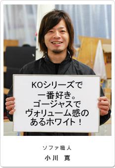 ogawaのコピー