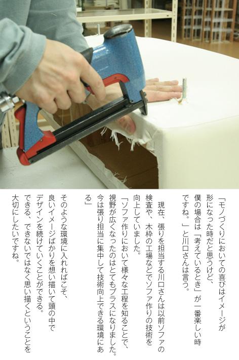 kawaguchi_3