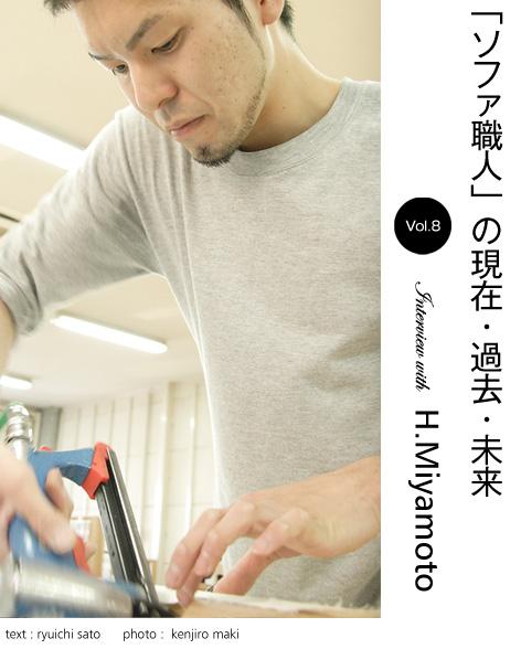 miyamoto_1