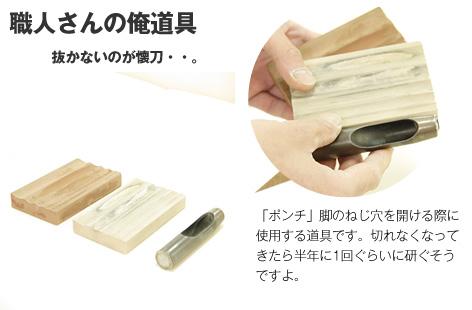miyamoto_5