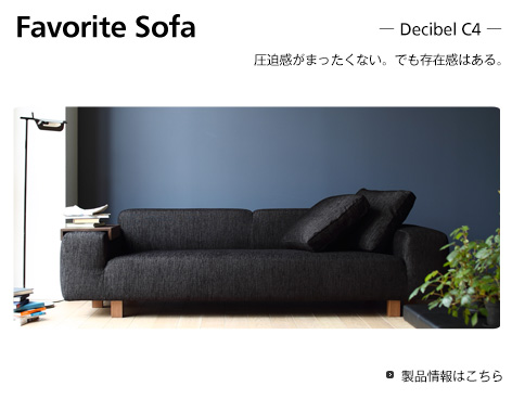7_Favorite_sofa2