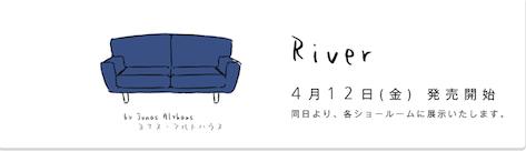 スクリーンショット 2013-04-08 13.02.50