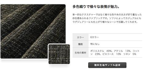 スクリーンショット 2013-09-28 20.26.13 のコピー