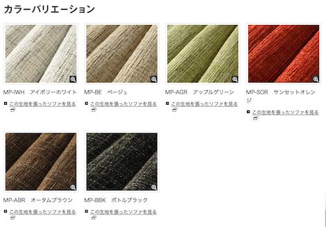 スクリーンショット 2013-09-28 20.31.12