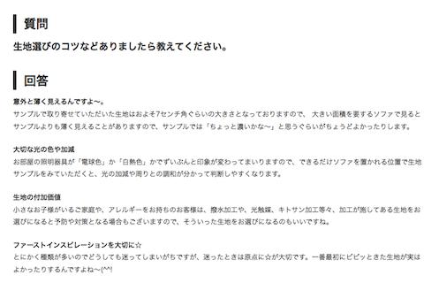 スクリーンショット 2014-01-24 12.37.52