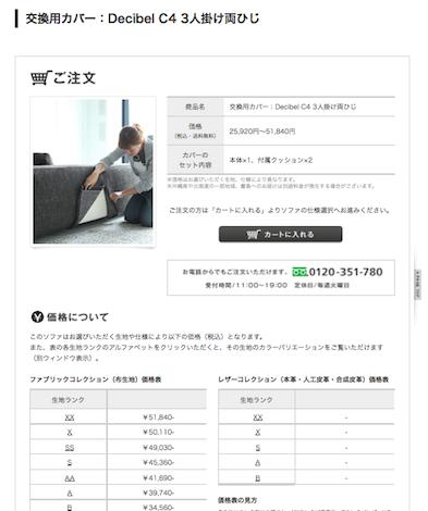 スクリーンショット 2014-07-26 17.19.12 のコピー