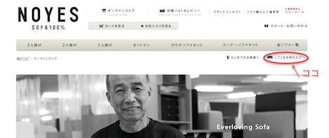 スクリーンショット 2014-07-26 16.57.13 のコピー