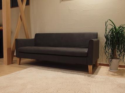 New MK603 Sofa