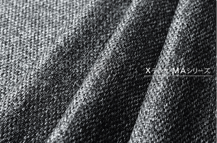 XランクMAシリーズ