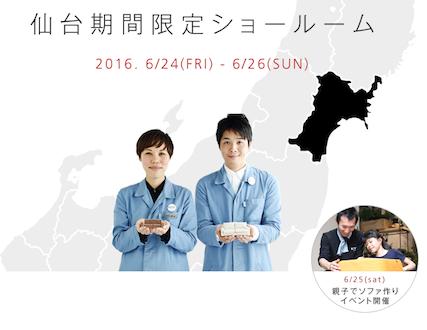 スクリーンショット 2016-05-28 11.48.07