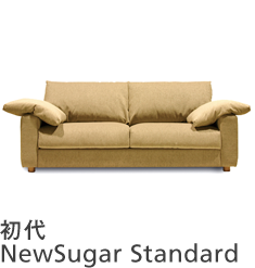 初代NewSugar Standard