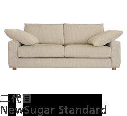 二代目NewSugar Standard