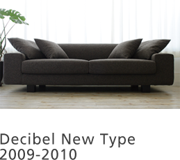 Decibel New Type 2009-2010