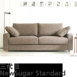 三代目NewSugar Standard
