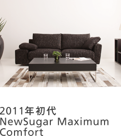 2011年初代 NewSugar Maximum Comfort
