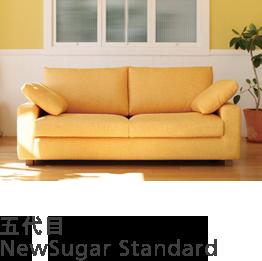 五代目NewSugar Standard