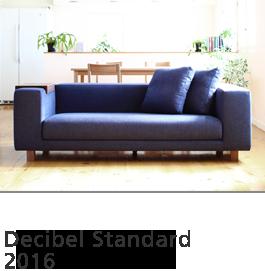 Decibel Standard 2016