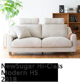 NewSugar Hi-Class Modern 2018