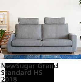 NewSugar Grand Standard 2018