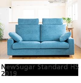 NewSugar Standard 2019