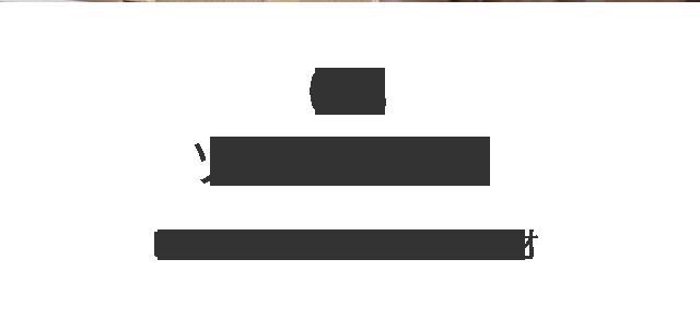 03 ソファの部材