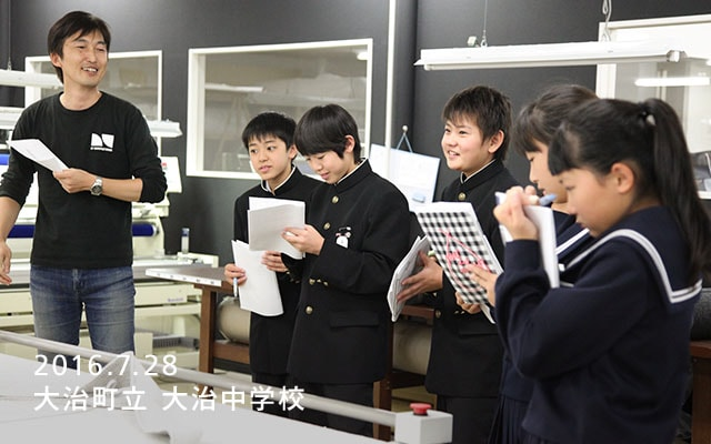 Vol.39 大治町立大治中学校   ソファ専門店 NOYES